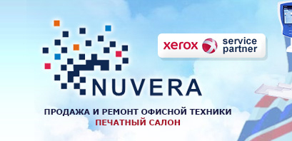 nuvera.by